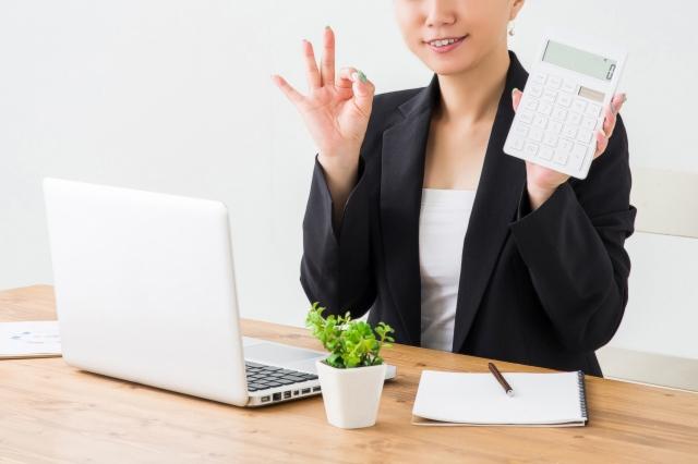 【コロナ対策失業保険】 雇用調整助成金