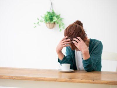 【失業保険】 うつ病